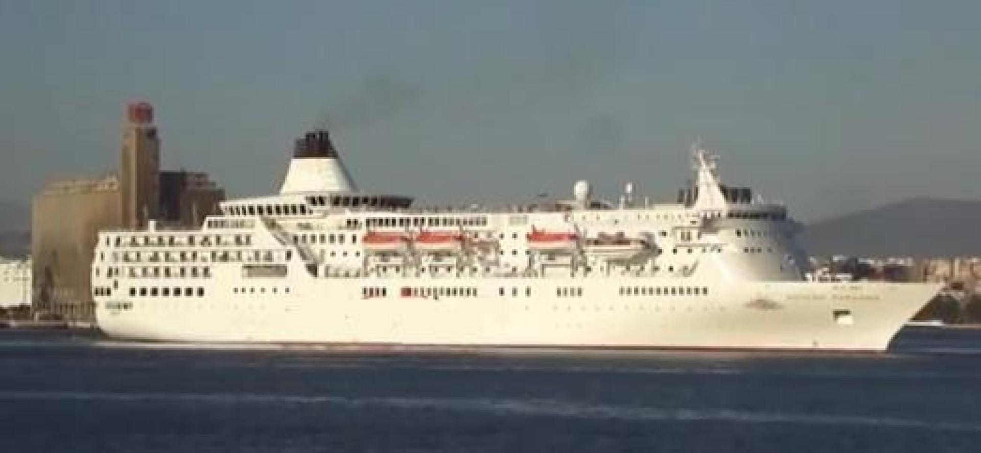 "1990 Custom 579' ISHIKAWAJIMA Cruise Ship ""Aegean Paradise"""