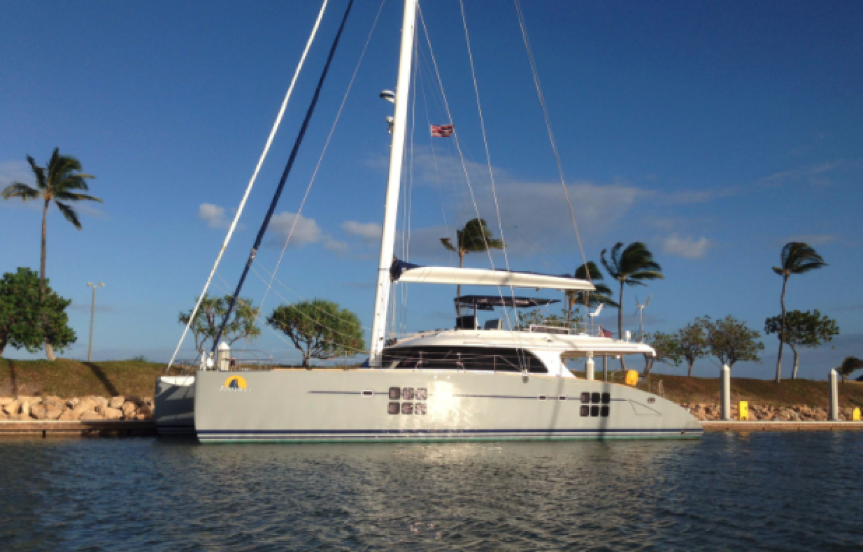 70' Sunreef 2012 Sailing 70