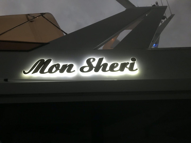 1990 Broward 108' Custom Extended MON SHERI | Picture 1 of 98